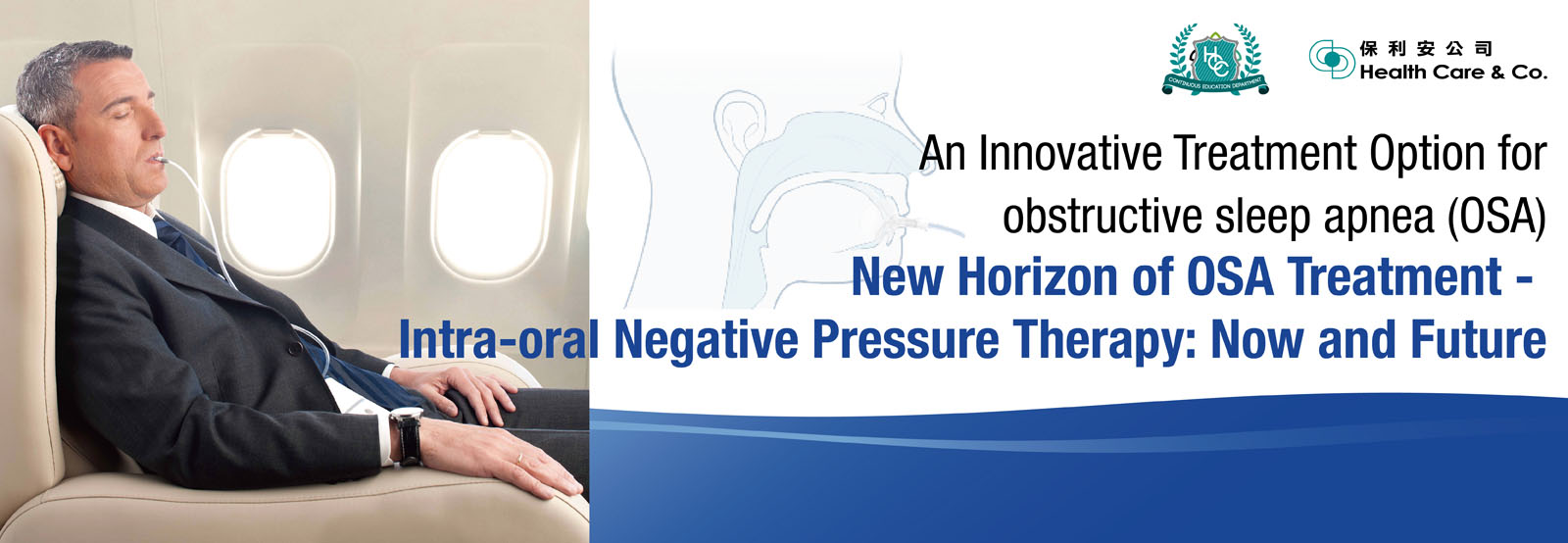 An Innovative Treatment Option for obstructive sleep apnea (OSA) New Horizon of OSA Treatment- Intra-oral Negative Pressure therapy: Now and Future