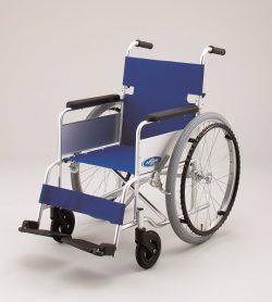 Wheelchairs & Accessories