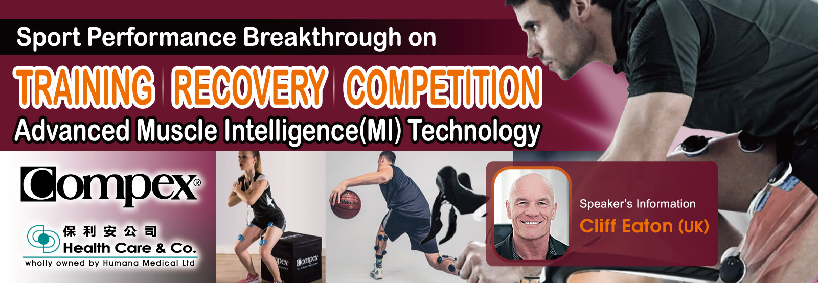 Sport Performance Breakthrough on TRAINING // RECOVERY // COMPETITION - Advanced Muscle Intelligence(MI)Technology